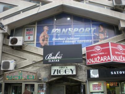 Radno vreme MP Pansport Beograd (Požeška 108a)